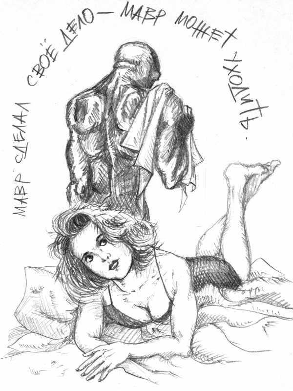 http://kamovei.narod.ru/pict/risb/mavr.JPG